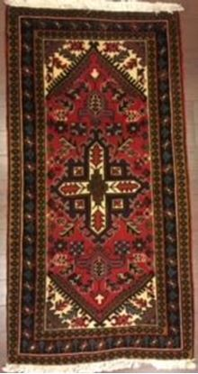 Picture of Geometric Pattern Heriz Persian Rug