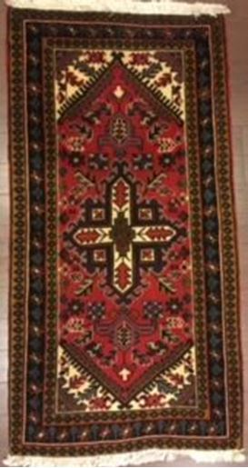 图片 Geometric Pattern Heriz Persian Rug
