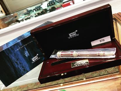Picture of Montblanc Patron of the Art Catherinethe Great Fountain Pen