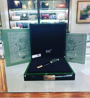 图片 Montblanc Limited Edition Qing Dynasty Pen