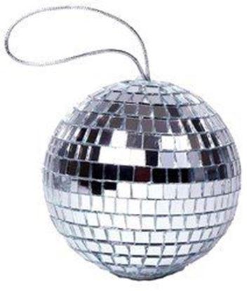 图片 1 Inch Disco Ball
