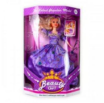 "Picture of 11.5"" Ball Gown Fashion Doll (pack of 2)"