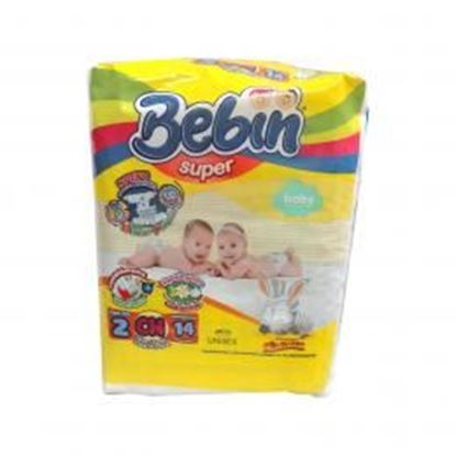 Picture of BABY DIAPERS BEBIN SUPER MADAGASCAR SMALL 6 x 14