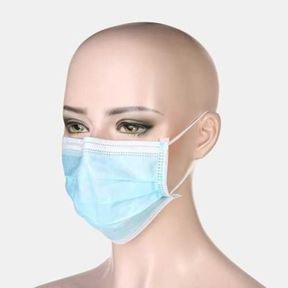 图片 50 PCS Disposable Face Masks