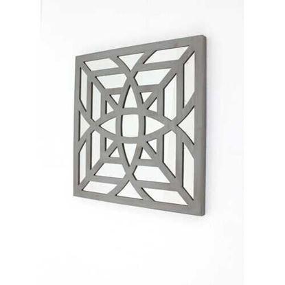 """图片 1.25"""" x 23.25"""" x 23.25"""" Gray Mirrored Square Wooden  Wall Decor"""
